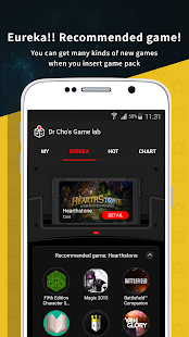 GameBox Launcher Beta