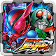 Rider Battle Rush 1.2.8