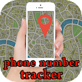App Mobile Phone Locator Tracker free APK for Kindle
