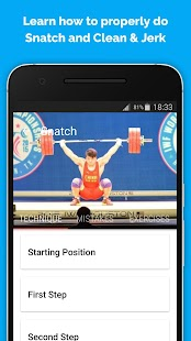 Weightlifting - screenshot