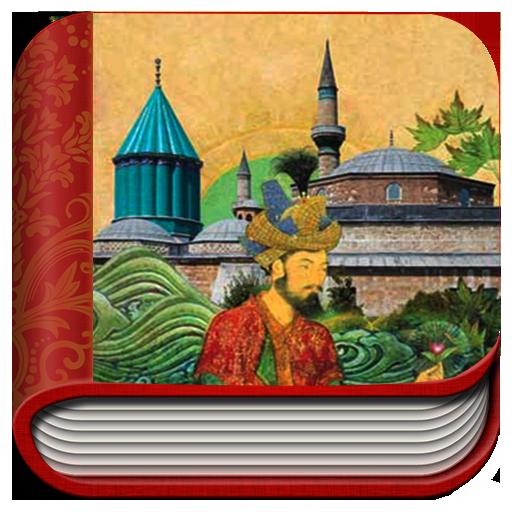 حکایات شیرین فارسی (app)