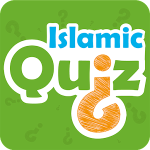 Islamic Quiz - Albalagh