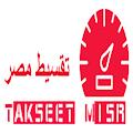 Takseet Misr APK for Bluestacks