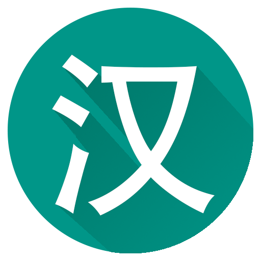 Chinese Dictionary PRO APK Cracked Download