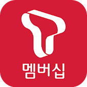 Download Full T멤버십 10.9 APK