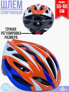 Шлем, серии Like Goods, LG-13025
