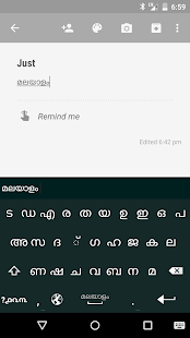Just Malayalam Keyboard APK for Bluestacks