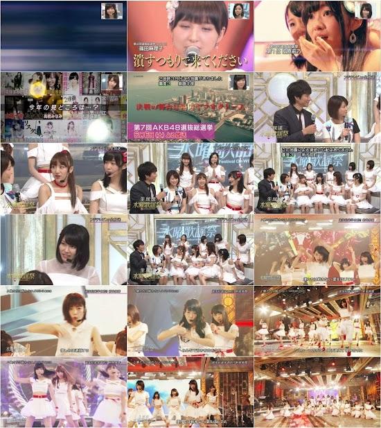 (TV-Music)(1080i) AKB48 – 水曜歌謡祭 150603