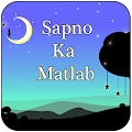 Sapno ka Matlab (Hindi) APK for Bluestacks