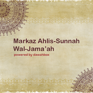 Download Markaz Ahl Sunnah App For PC Windows and Mac