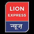 App Lion Express apk for kindle fire