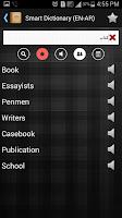 Screenshot of Smart Dictionary