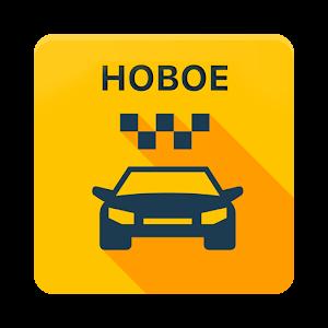 Такси на новый год ульяновск