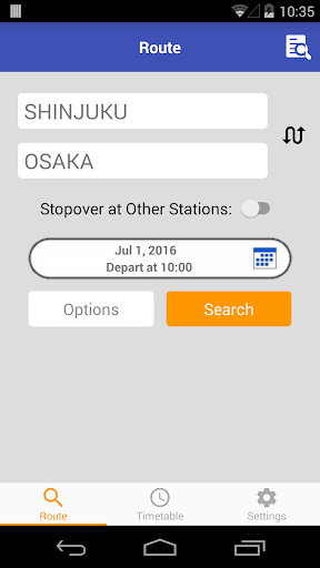 Japan Transit Planner - screenshot