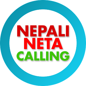 Download Nepali Neta Calling Prank for Windows Phone