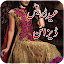Eid Dress Design for Lollipop - Android 5.0