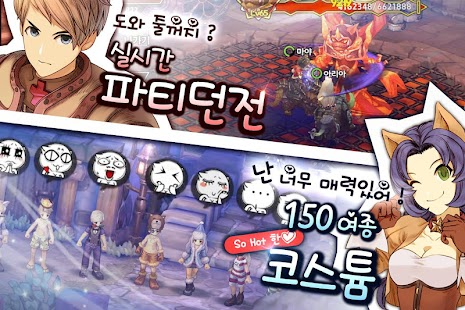 Game 로스트테일 APK for Windows Phone