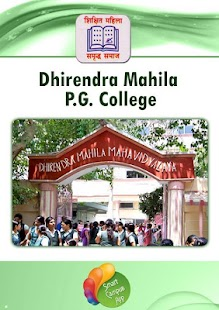 Dhirendra Mahila PG College - screenshot