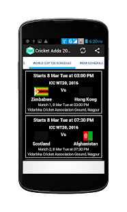 Cricket Adda 2016 - screenshot