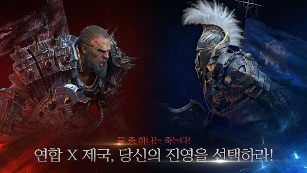 액스(AxE) APK screenshot thumbnail 3