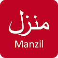 Download Manzil APK for Laptop