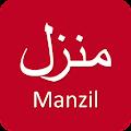 App Manzil version 2015 APK