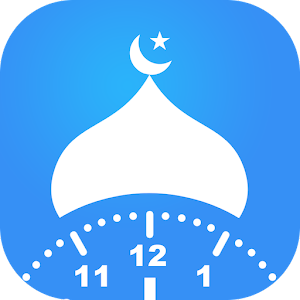 Ramadan Times: Azan, Prayer Times & Qibla Icon
