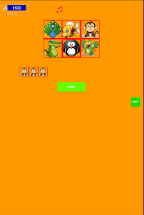 Card Animal - screenshot