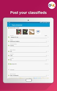 Download Android App OLX.ua classifieds of Ukraine for Samsung
