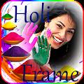 App Happy Holi Photo frame apk for kindle fire