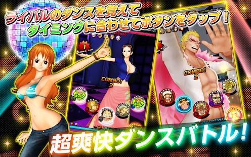 dance battle games