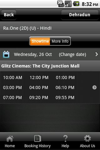 Glitz Cinemas screenshot 4