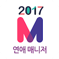 미투소개팅 –무료채팅 미팅 어플 (친구만남,애인만들기)