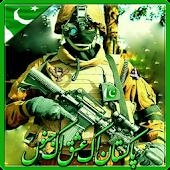 Pak Army Sniper APK for Lenovo
