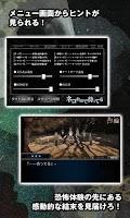 Screenshot of ネコ公園で待ってる【前編】