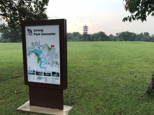 Jurong Park Connector Sign