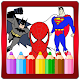 Coloring Book for Super Heroes