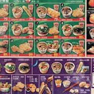 丹丹漢堡(西子灣店)