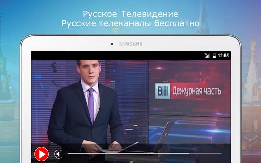 Тв программа телепрограмма по всем каналам телегид акадо