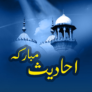 Ahadees e Mubarka for Android