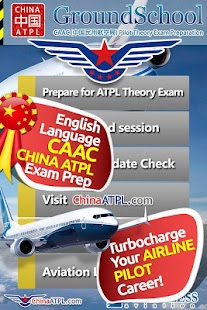 Download China ATPL Pilot Exam Prep APK for Android