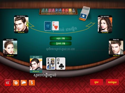 khmer mega casino online