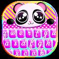 Cute Keyboard with Emoji