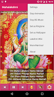 Screenshot of Lakshmi Mantra