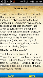 Vedic Hymn: Light of Heaven - screenshot