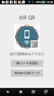 AIR QR - screenshot