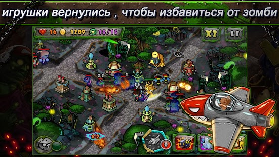 Zombie wars: invasion oсновная информация *год выпуска: 14 янв, 2016 *жанр: real-time strategy