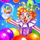 circus clown bubble