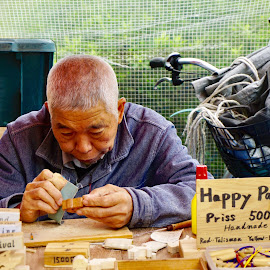 just focus by Mary Yeo - People Street & Candids ( street trader at asakusa, tokyo )