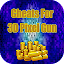 Hack For Pixel Gun 3D Prank